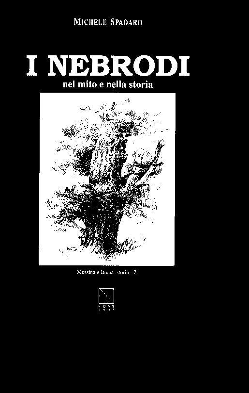 fallback-no-image-1987